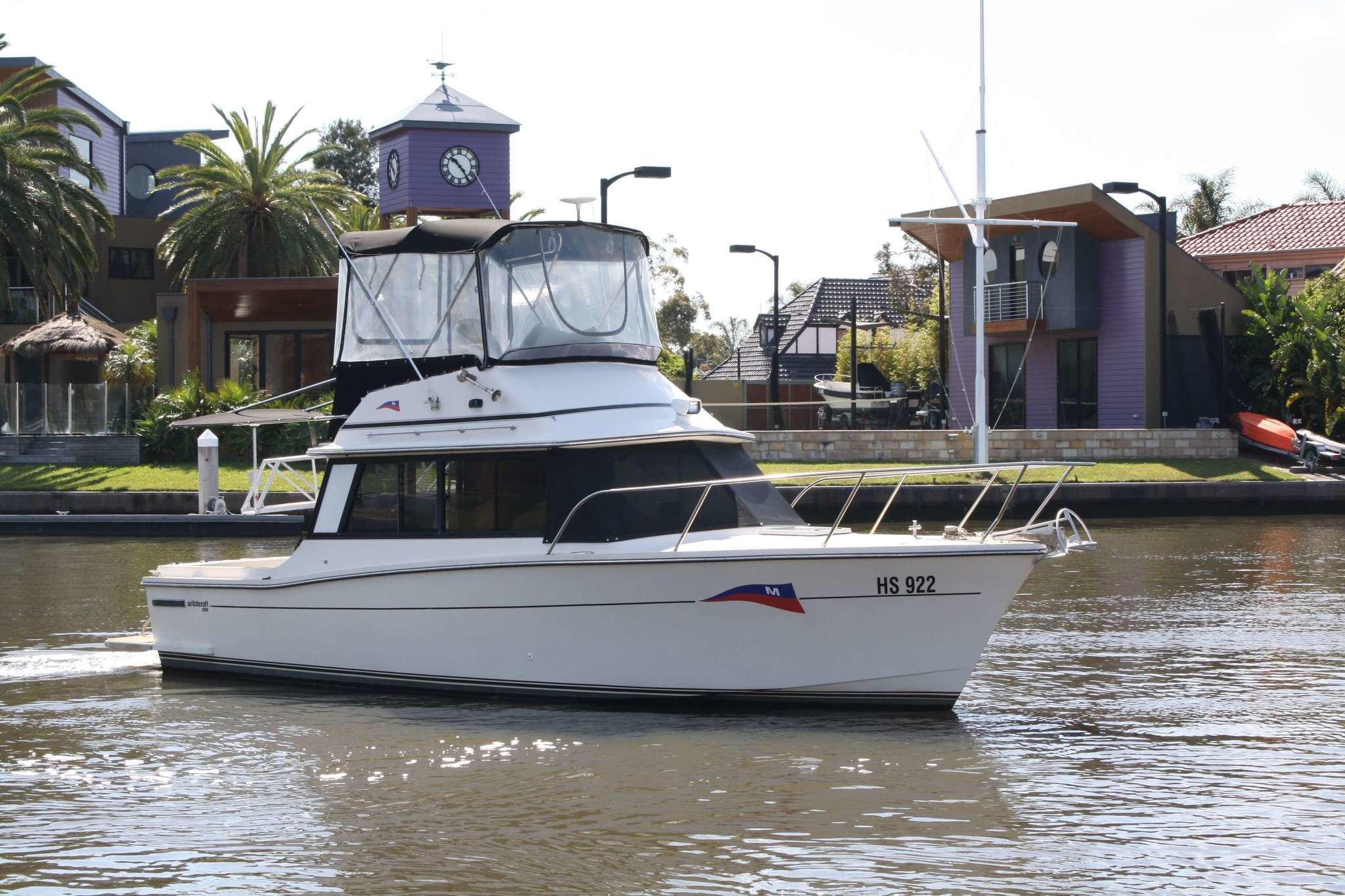 IMG_7525 Used Boats